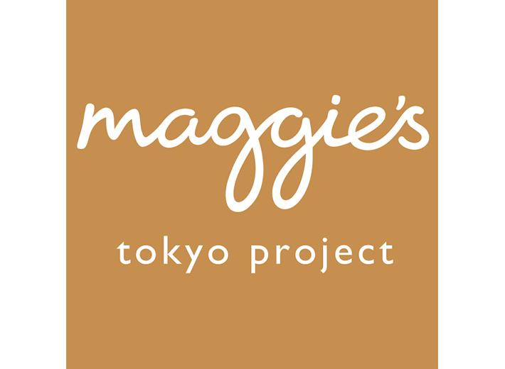 マギーズ東京